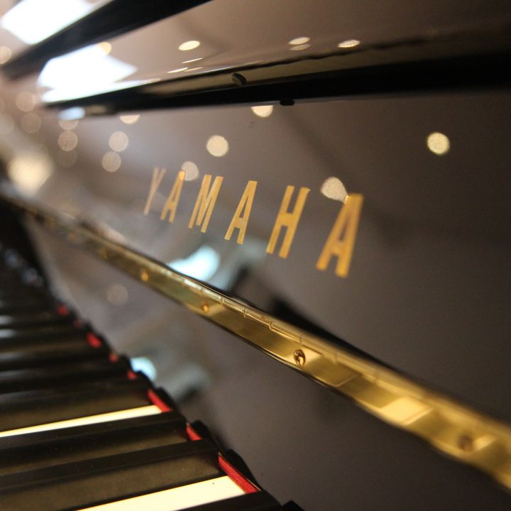 yamaha b2 si marcus h bner das pianohaus in trier. Black Bedroom Furniture Sets. Home Design Ideas